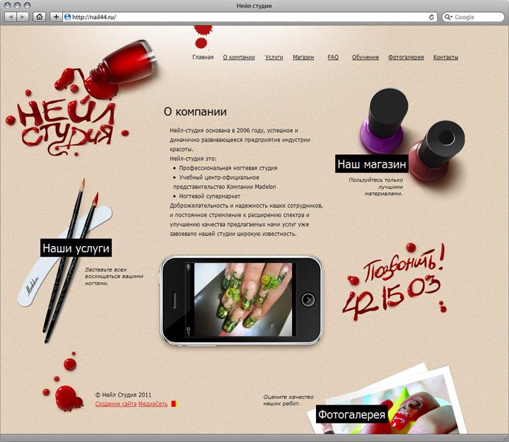 Студия ногтевого сервиса с известным брендом — купить в СПб ...   625x720